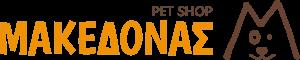 Pet shop ΜΑΚΕΔΟΝΑΣ – To αγαπημένο petshop της Κέρκυρας